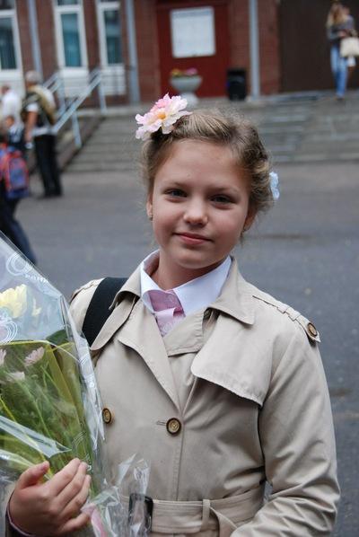 Вера Шитенкова, 10 мая , Санкт-Петербург, id47442834