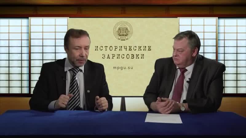 Г. А. Артамонов. Часть 1. Кто, как и когда крестил Русь?