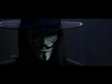 V for Vendetta street