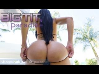 Elisa Sanches Big Tits ᶜᶫᵘᵇ