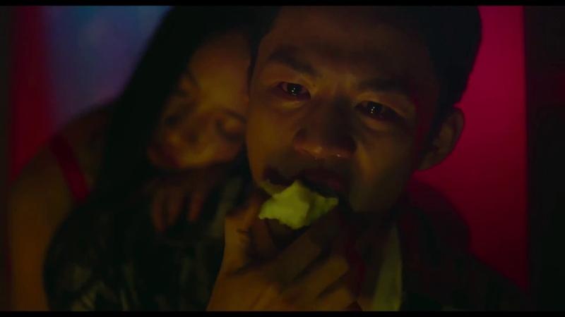 Trailer de Long Day's Journey Into Night Di qiu zui hou de ye wan