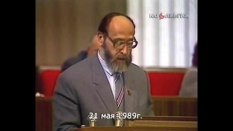 Пророческие слова Юрия Петровича Власова.