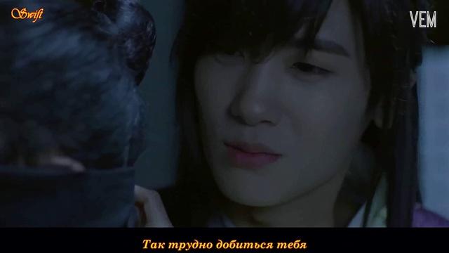 ОСТ 2 из дорамы ХВАРАН: НАЧАЛО V Jin BTS Even If I Die It s You рус саб