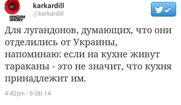 Террористы обстреляли из минометов позиции украинских воинов вблизи Павлополя и Гнутово. Потерь нет, - штаб АТО - Цензор.НЕТ 5732