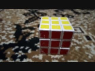 Обучение по сборке кубика рубика часть 1 из 4