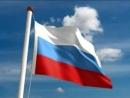 Russian National Anthem - Rock Version (1).3gp