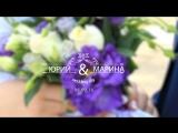 Wedding day/ Юрий & Марина - свадебный клип / https://vk.com/fotovideoks