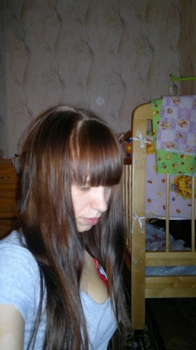 Дарья Беспалова, 5 мая 1990, Уфа, id163216550
