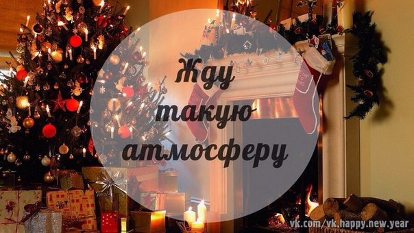 Я тоже)))