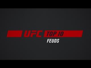 UFC Top 10 - Вражда
