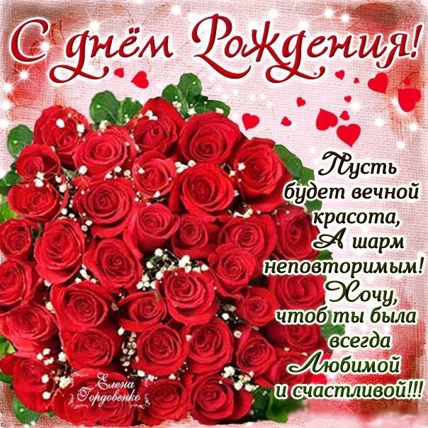 Белый шиповник и яркие розы, вышитые лентами, МК