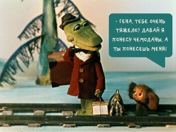 iN ZufVf66o - Мудрость советских мультфильмов