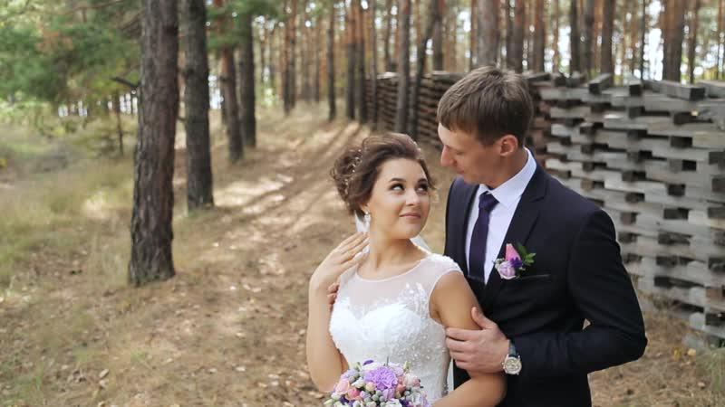Сергей и Оксана 21 сентября 2018
