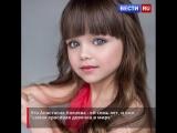 Самая красивая девочка в мире