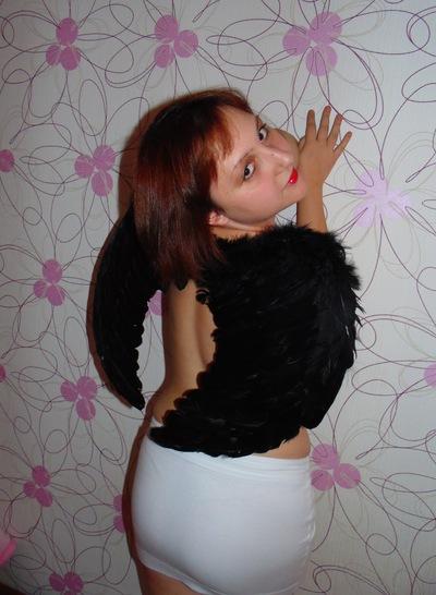Ольча Гоголева, 19 сентября 1993, Ангарск, id44584644