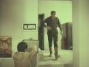 Бывает и так 1965 комедия mp4