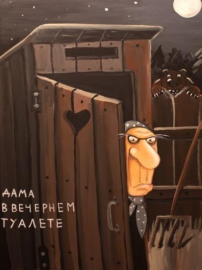 Екатерина Черных