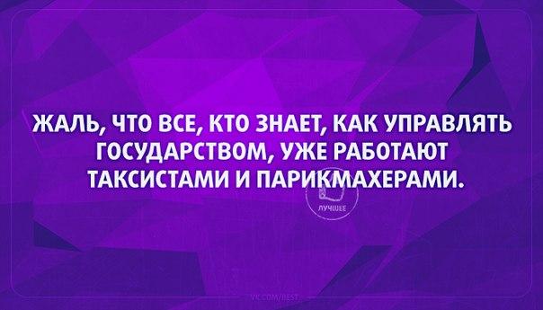 https://pp.userapi.com/c543106/v543106129/2954c/cNhqsUpgL1M.jpg
