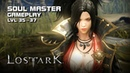 Lost Ark - Soul Master lvl 35~37 Gameplay - Final CBT - PC - F2P - KR