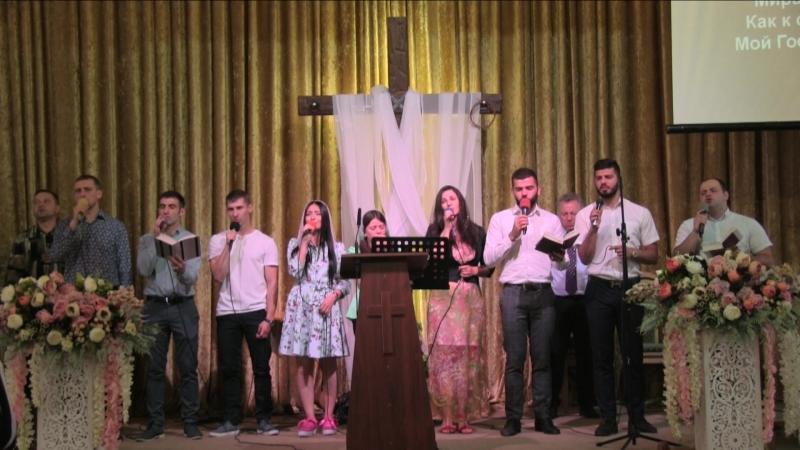Церковь г. Подольска - Знаешь ли ручей