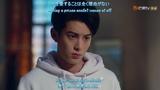 ENG + ROM Create Memories - Dylan Wang, Caesar Wu, Darren Chen, Connor Leong - Meteor Garden OST