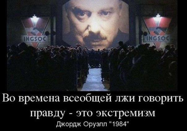 Кабмин рассматривает возможность создания частных тюрем, - Севостьянова - Цензор.НЕТ 7962