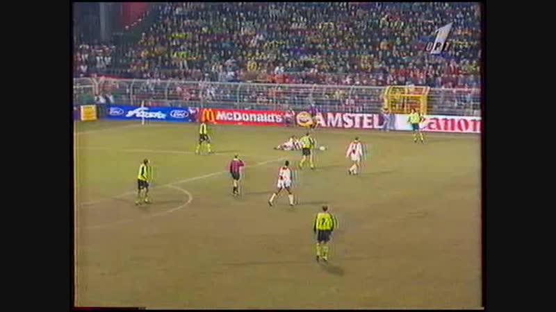 06 03 1996 Лига чемпионов 1 4 финала Первый матч Боруссия Дортмунд Германия Аякс Амстердам Нидерланды 0 2