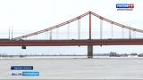 На Кузнечевском мосту в Архангельске появились новые дорожные знаки