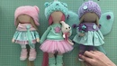 Кукла из ткани обзор разных технологий выкроек и материалов Tutorial Pattern doll