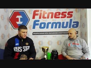 Григорий Пономарев - серебряный призер чемпионата мира по ММА