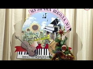 Вихованці Луцької музичної школи №1 зустріли «Різдво у вишиванці»