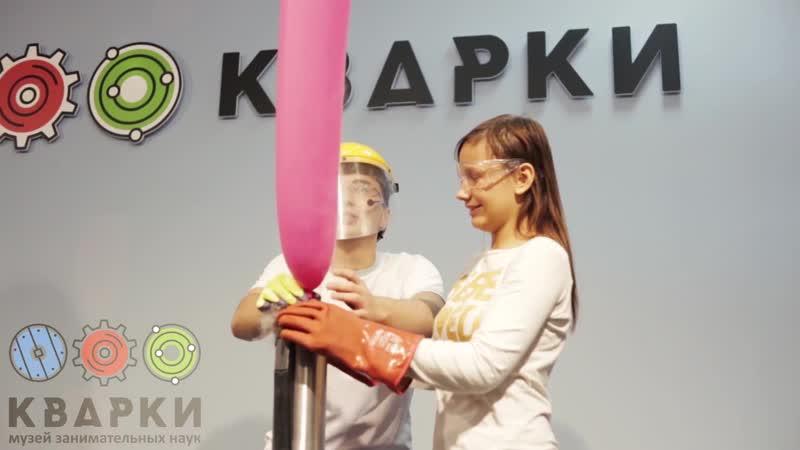 Музей занимательных наук Кварки_ Ты-предприниматель