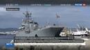 Новости на Россия 24 Сергей Шойгу высоко оценил учения Черноморского флота