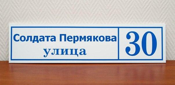 """Боевики обстреляли из """"Градов"""" и минометов 3 села под Мариуполем, - сектор """"М"""" - Цензор.НЕТ 9537"""