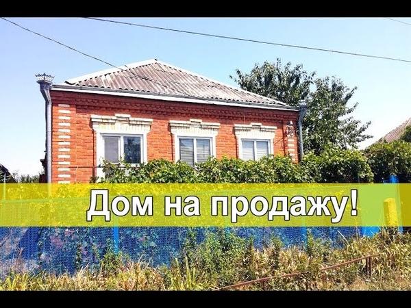 Продаю дом в пгт.Ильский Северского района Краснодарского края