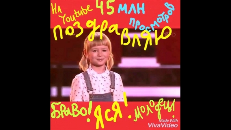 @voice1tv @1tv 10 02 2018 Yaroslava Degtyareva