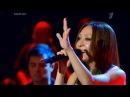 Голос 2  - Юлия Пак `Молитва` из мюзикла `Метро`