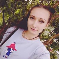 ПолинаБракоренко