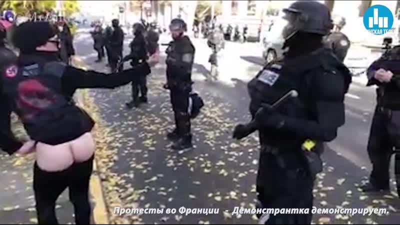 Демонстрантка демонстрирует