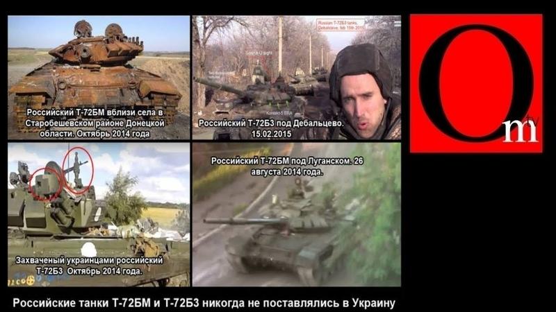 Хотели дойти до Харькова. Российские танки Т-72б3 в Украине в 2014 году