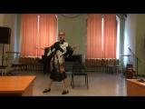 Girl in 14g - Елизавета Фролова