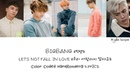 BIGBANG (빅뱅) — LET'S NOT FALL IN LOVE (우리 사랑하지 말아요) (Color Coded Han|Rom|Eng Lyrics)
