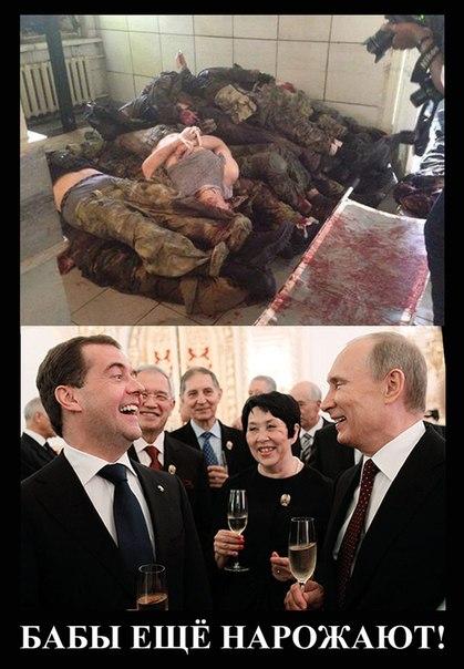 Прокуратура РФ открыла около 80 уголовных дел против солдат, которые отказались ехать на Донбасс, - ГУР Минобороны - Цензор.НЕТ 3212