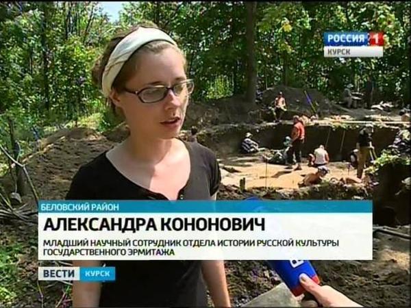 Гочевские раскопки преподносят археологам новые загадки