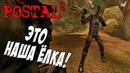 Postal 2: Пошли за Ёлкой 3