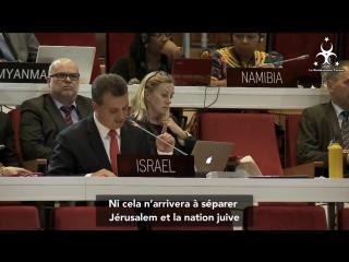 Une diplomate Cubaine, au bord des larmes, humilie un diplomate Israélien à lUNESCO !