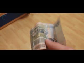 выводим мани из VK Coins
