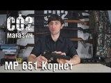 МР651 Корнет, разборка, переделка под 12г баллон, замена прокладок, стрельба через