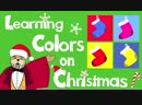 Educational Christmas Video _ Learning Colors on Christmas _ The Singing Walrus