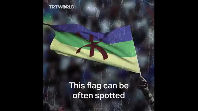 Who are the amazigh people mp4